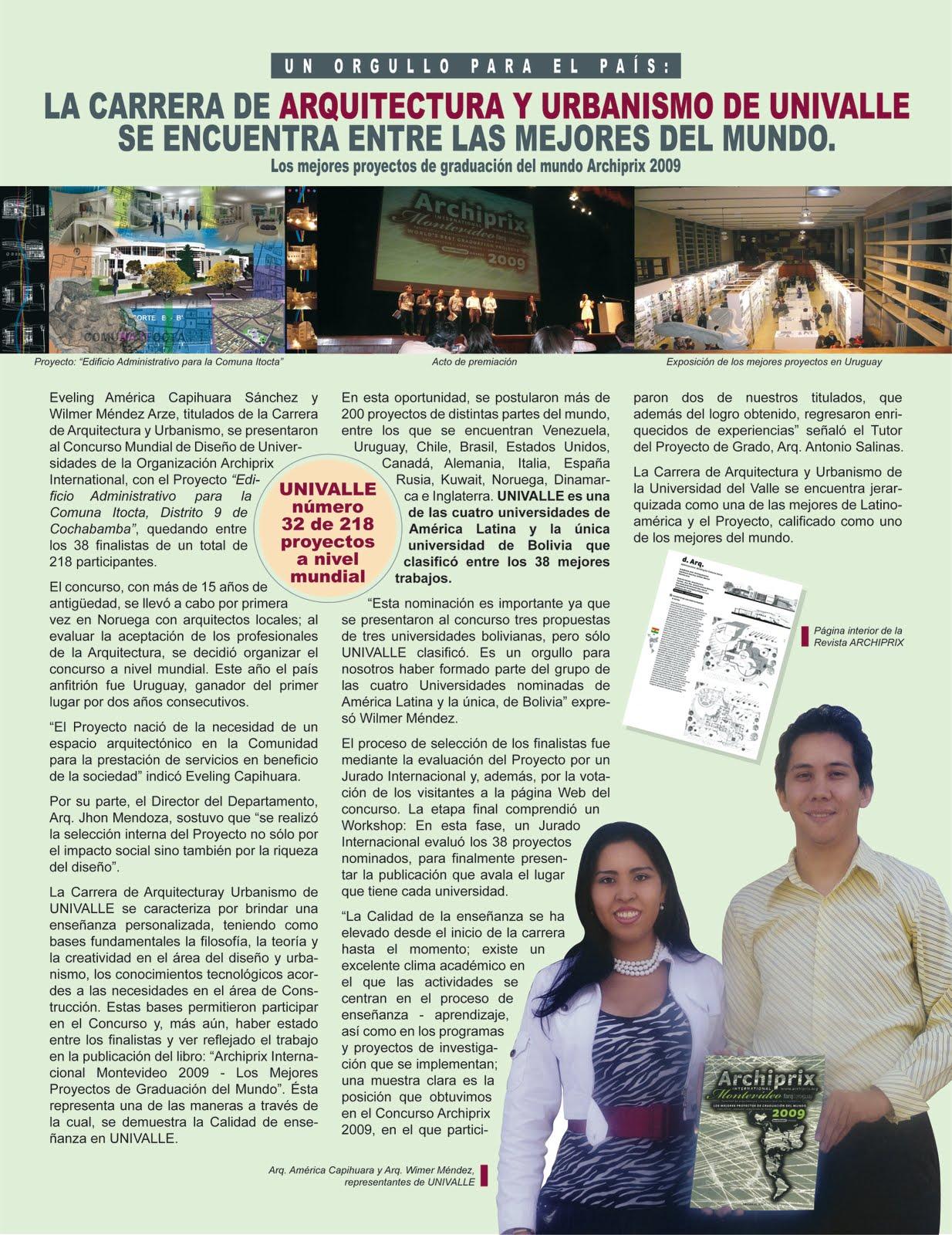 Arquitectura univalle la carrera de arquitectura y for Materias de la carrera arquitectura