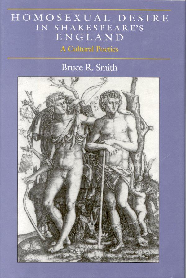 La pluma de Shakespeare y Cervantes en el día del libro