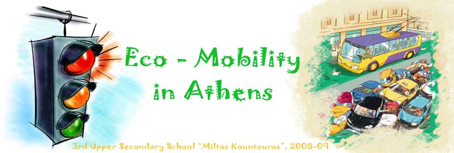 Eco-Mobility in Athens