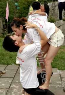 Weird Kissing