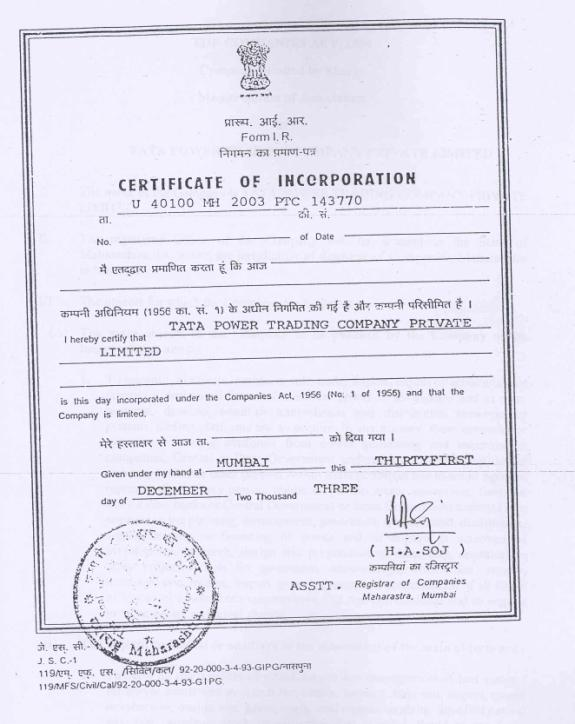 Ravneet arora amritsar punjab certificate of incorporationsample certificate of incorporationsample yadclub Image collections