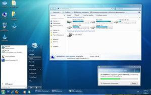 windows 7 style for vista sp1