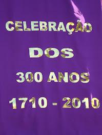 Ornamentação - rua | 300º Aniversário