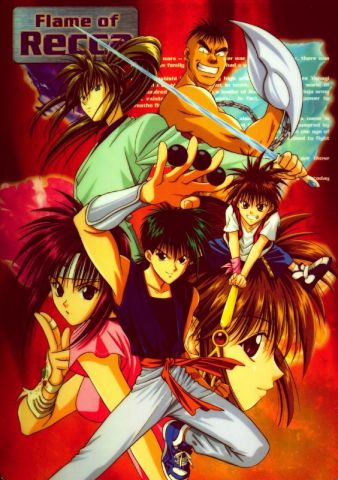 0617Flame%2520Of%2520Recca%2520poster.jpg
