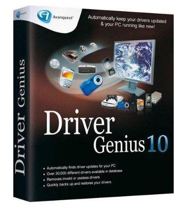 Driver Genius PRO 10 0 0 712