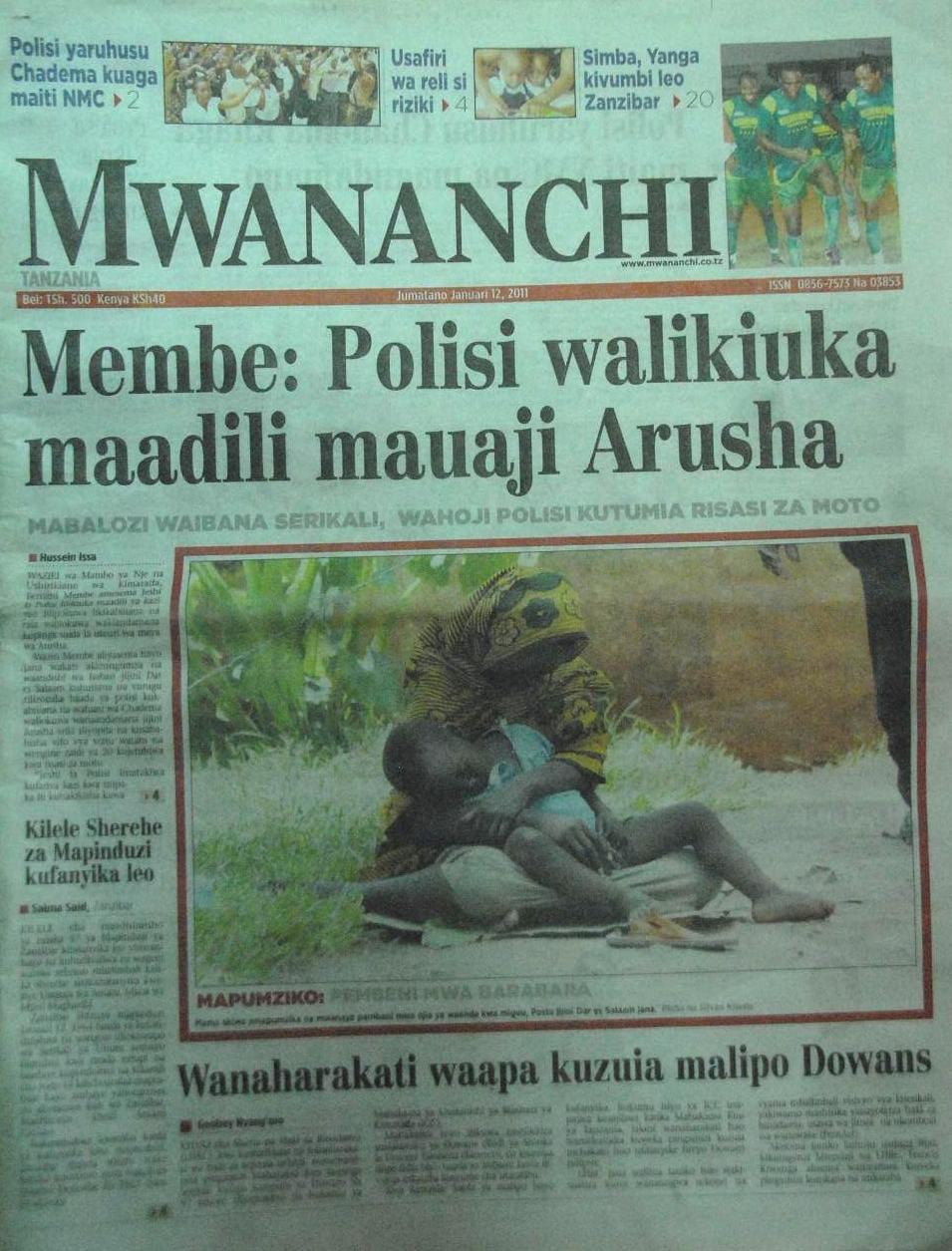Magazeti Ya Tanzania