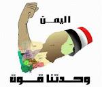 وحـــــدوي وأفــــتـــــخــــــــــــــر