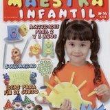 MAESTRA INFANTIL