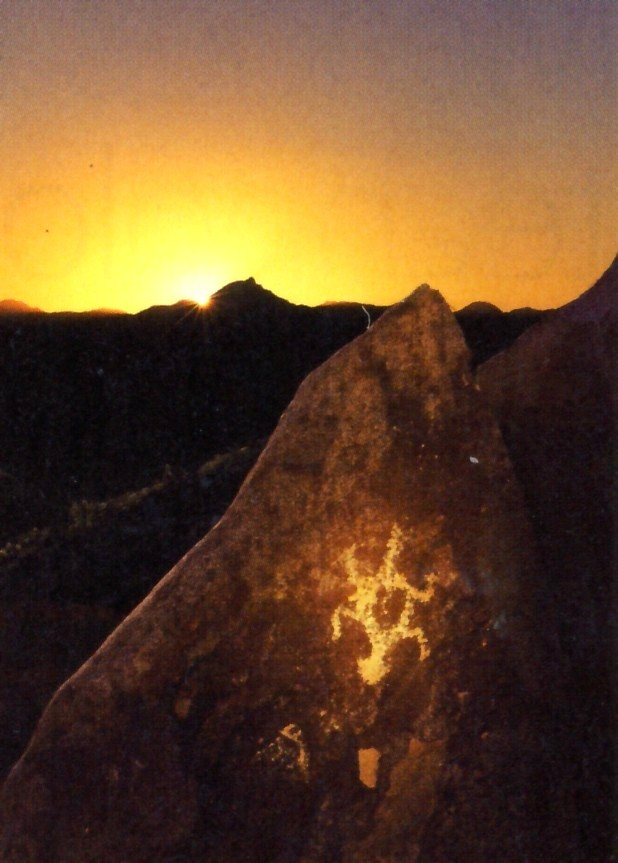 picture representing solstice astronomy - photo #41