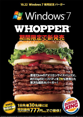 Burger%2BKing-Windows%2B7.jpg