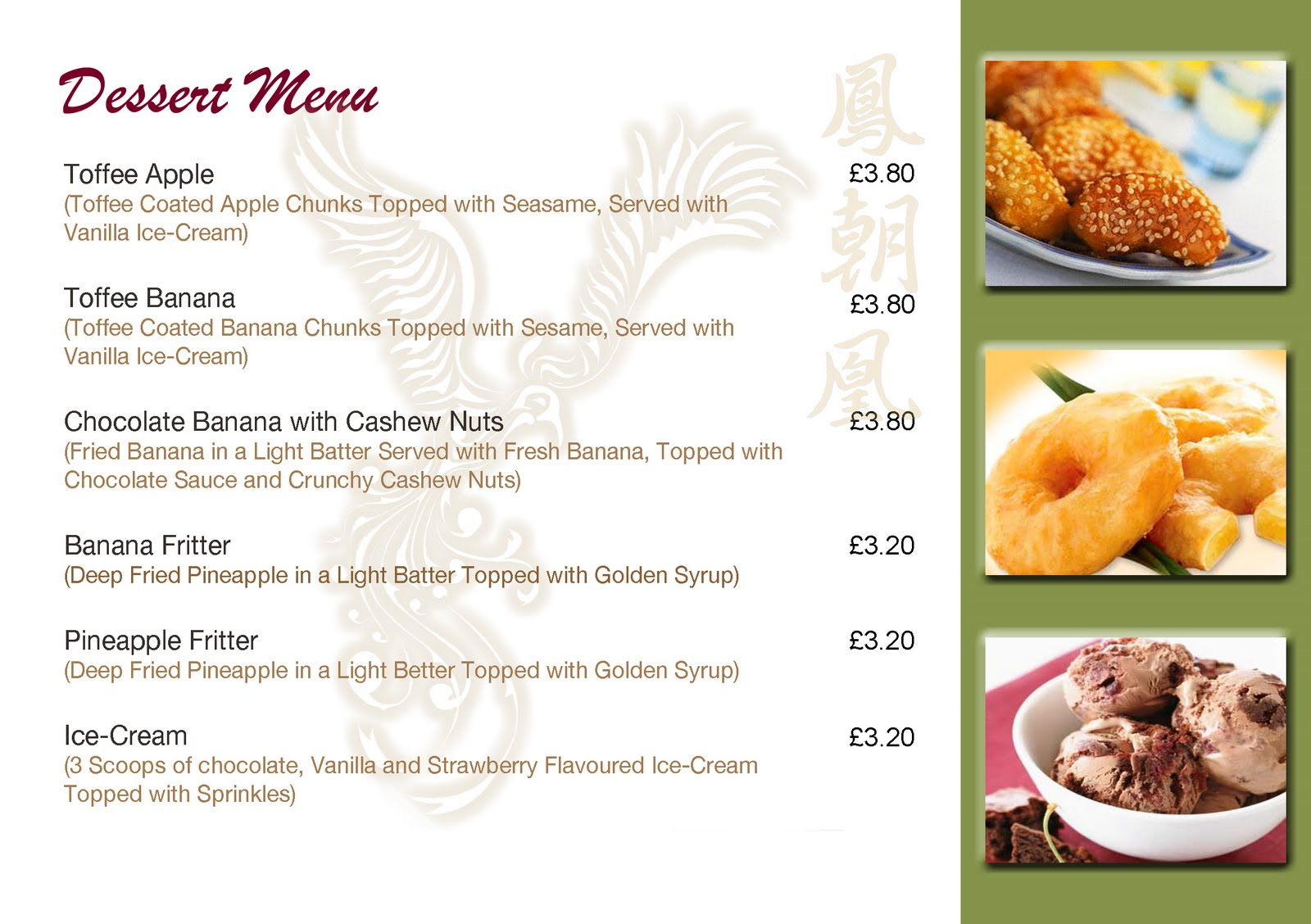 Phoenix ii chinese cuisine sheffield dessert menu for Asian cuisine menu