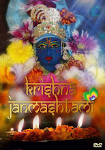 DVD Krishna Janmashtami