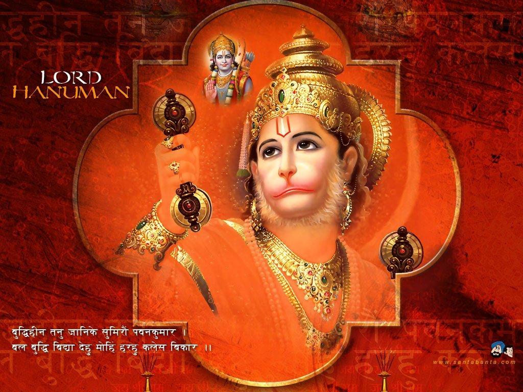 [Hanuman+art.jpg]