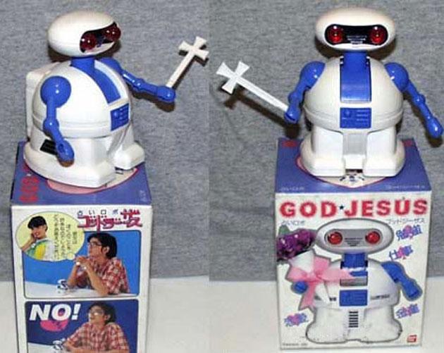 god-jesus-robot.jpg
