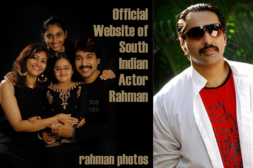 Rahman photos