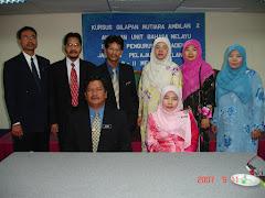 Kursus Gilapan Mutiara 2 2007