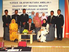 Kursus Gilapan Mutiara 1 2007