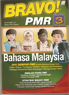 STPM dan SPM: Buku Terbaharu - Bravo Bahasa Malaysia PMR 2010
