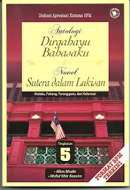 Buku Ulasan Komsas T5 & Novel Sutera dalam Lukisan