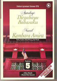 Buku Ulasan Komsas T5 2011 & Kembara Amira