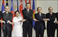 ASEAN dance