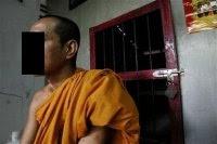 Monk Tezaniya