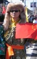 PRC patriot