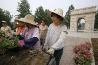 Arc de Triomphe, Beijing