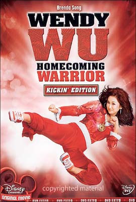 Wendy Wu: Homecoming Warrior Film