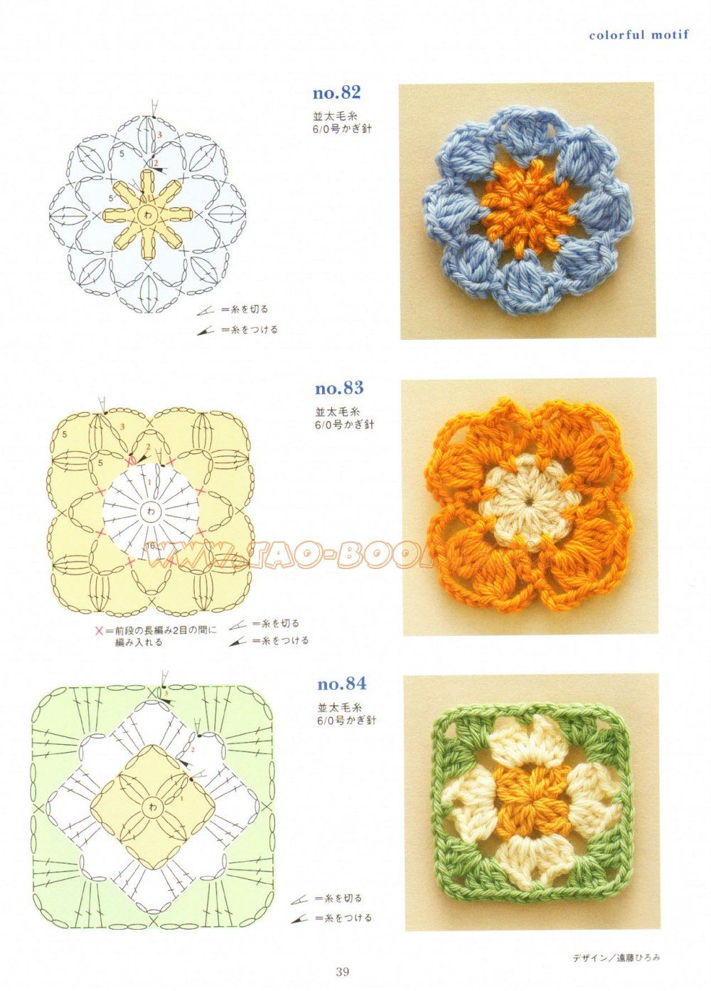 Crochet and more by simo