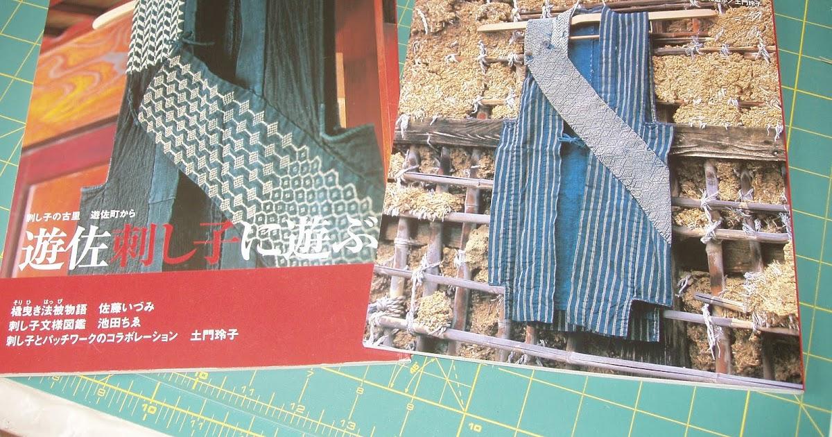 Yuza Sashiko books - sample photos and info!