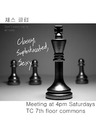 here s the new chess club flyer starting this saturday