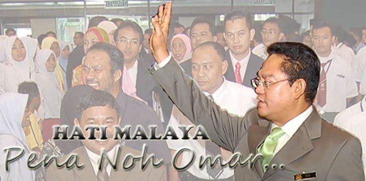 Hati Malaya