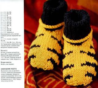 BEBEK PATİKLERİ - knitting baby boties