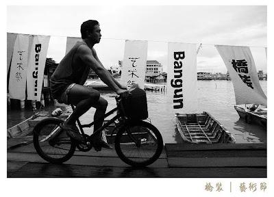 槟城Bangun II-桥民