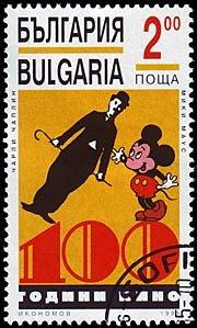 34. BULGARIA