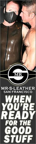 THE BEST in Leather, Latex and BDSM Gear