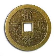 Simbolos Feng Shui : MONEDAS CHINAS