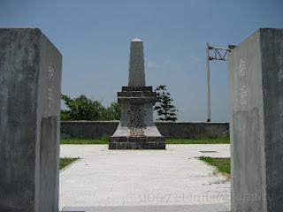 裡正角明治二十八年混成支隊上陸紀念碑