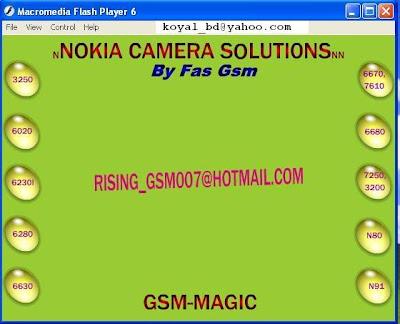 Nokia Camera Solutions use full exe Nokia+Camera++Solutions