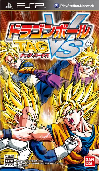Dragon Ball Tag VS (PSP) Tenkaichitag
