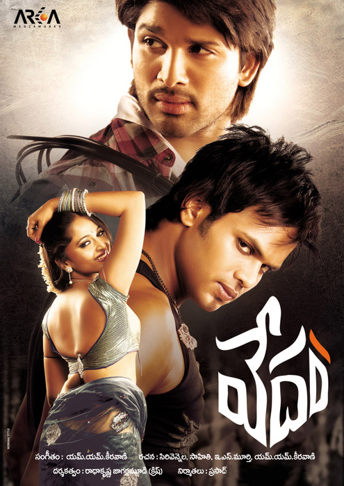 watch Vedam (2010) telugu movie online