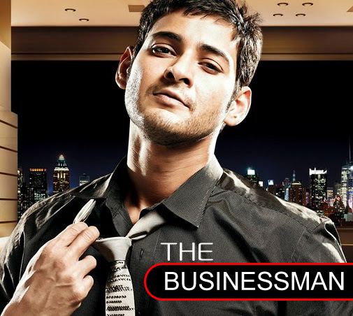 successful businessman storiesppt