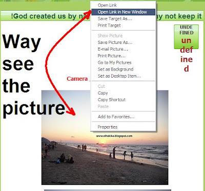 http://1.bp.blogspot.com/_b1qBd_vXO1k/TDE0s-qCXrI/AAAAAAAACK8/qdieKgfELdU/s1600/Way+see+the+picture.JPG