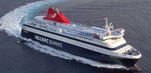 Νήσος Χίος Nisos Chios Khios Island