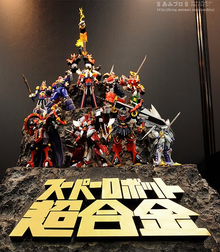 http://1.bp.blogspot.com/_b4R2NMjzd9w/S_haQXhV0VI/AAAAAAAAAOo/YimL2I5rXZI/s1600/super-robot-chogokin.jpg