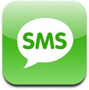 Trik Mengirim SMS Terbalik | R-BUD SMS