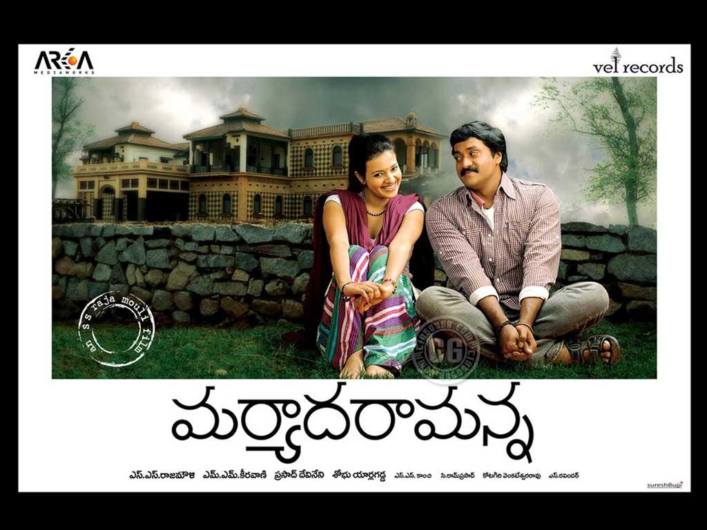 Tollywood Is My Bollywood Maryada Ramanna 2010 Dir S S