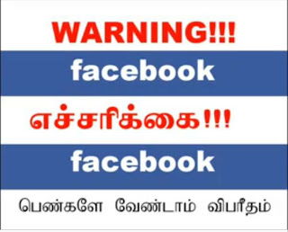 WARNING of FACEBOOK