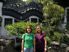 Yi Yuan Gardens